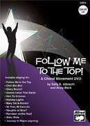 Alfred Publishing  - Follow Me to the Top! A Choral Movement DVD